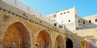 Crusaders Courtyard