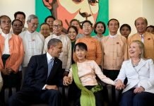 Barack Obama and Hillary Clinton with Aung San Suu Kyi
