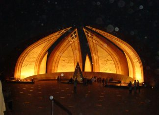 The Flower - Pakistan Monument at Night