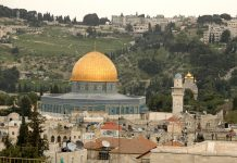 Dome of the Rock with Church