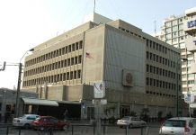 United States Embassy in Tel Aviv