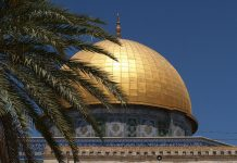 Dome of the Rock in a shade