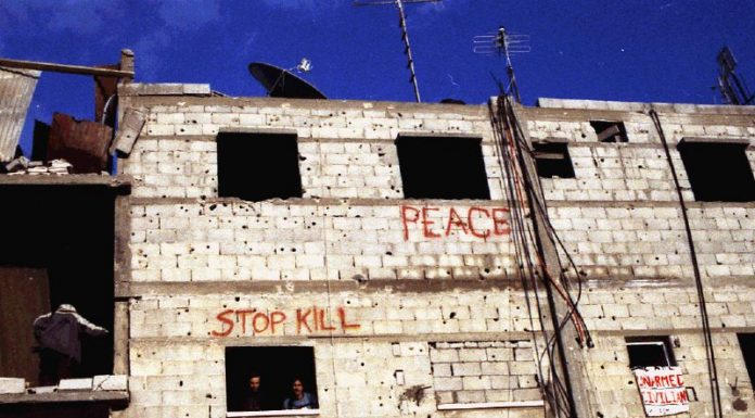 Rafah - Gaza Strip