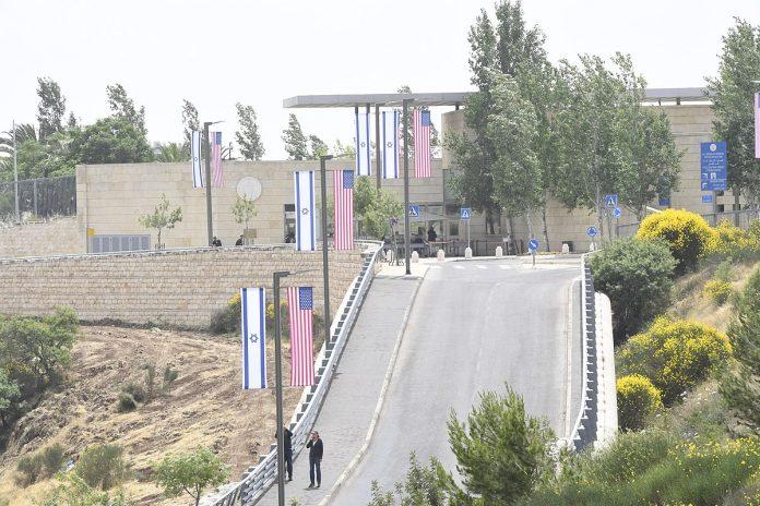 US Embassy in Jerusalem